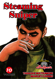 STEAMING SNIPER, Volume 10