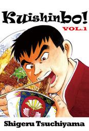 Kuishinbo!, Volume Collections