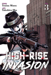 High-Rise Invasion Vol. 3