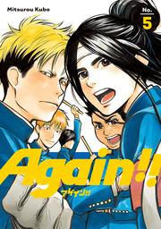 Again!! Volume 5