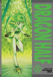 Dragon Half Vol. 2