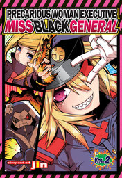 Precarious Woman Executive Miss Black General Vol. 2
