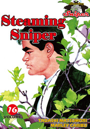 STEAMING SNIPER, Volume 16