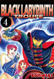 BLACK LABYRINTH TROUPE, Volume 4