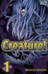 Creature!