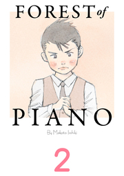 Forest of Piano 2