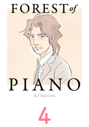 Forest of Piano 4