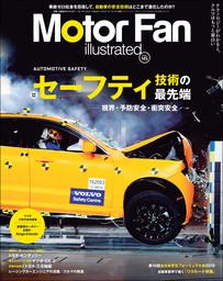 Motor Fan illustrated Vol.145