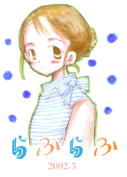 らふらふ2002-5