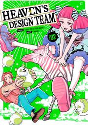 Heaven's Design Team Volume 2