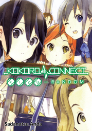 Kokoro Connect Volume 2: Kizu Random
