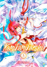 Kamikamikaeshi Volume 5
