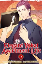 Elegant Yokai Apartment Life Volume 8