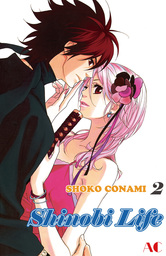 Shinobi Life, Volume 2