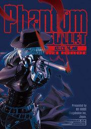 Phantom BULLET【期間限定 試し読み増量版】