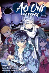 Ao Oni: Forever