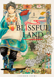 Blissful Land