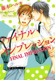 Final Impression
