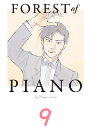 Forest of Piano 9