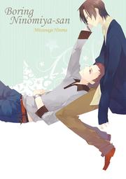 Boring Ninomiya-san