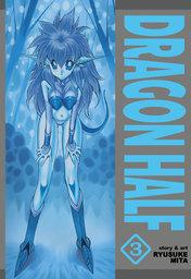 Dragon Half Vol. 3