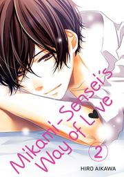Mikami-sensei's Way of Love 2