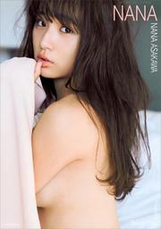 浅川梨奈セカンド写真集 NANA