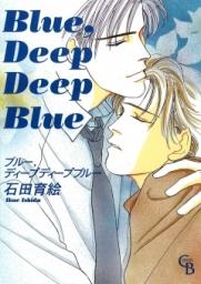 Blue,Deep Deep Blue