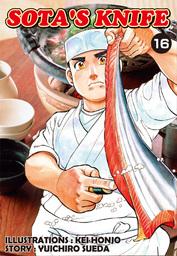 SOTA'S KNIFE, Volume 16