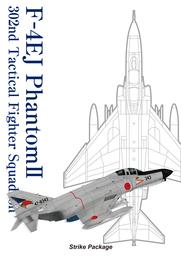 F-4EJ/第302飛行隊