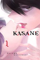 [FREE] Kasane Volume Sampler