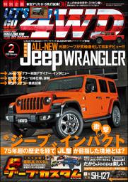 LET'S GO 4WD【レッツゴー4WD】2019年02月号