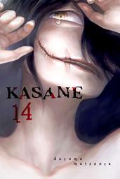 Kasane Volume 14