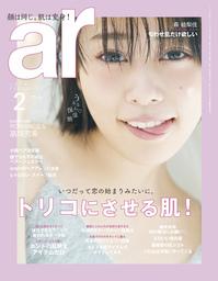 ar 2019年 02月号