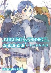 Kokoro Connect Volume 4: Michi Random