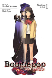 [FREE SAMPLE] Boogiepop and Others