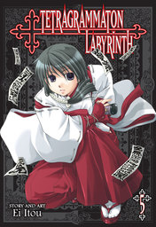 Tetragrammaton Labyrinth Vol. 5