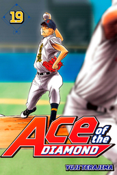 Ace of the Diamond Volume 19