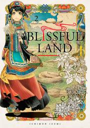 Blissful Land 2