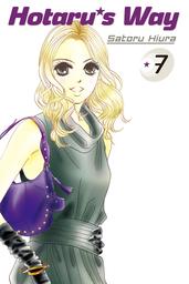 Hotaru's Way Volume 7