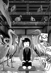 Kakegurui - Compulsive Gambler -, Chapter 61