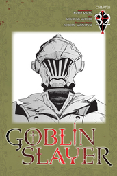 Goblin Slayer, Chapter 32