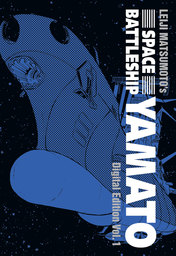 Space Battleship Yamato: Digital Edition