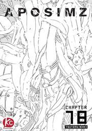 APOSIMZ Chapter 18