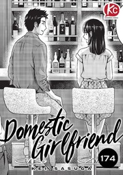 Domestic Girlfriend Chapter 174