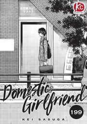 Domestic Girlfriend Chapter 199