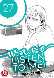 Wave, Listen to Me! Chapter 27
