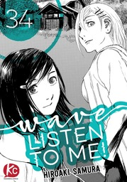 Wave, Listen to Me! Chapter 34