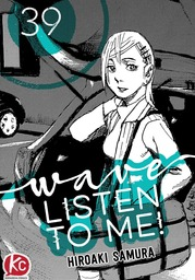 Wave, Listen to Me! Chapter 39