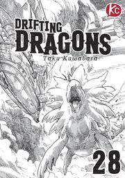 Drifting Dragons Chapter 28